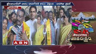 Congress Leaders Dasoju Sravan Kumar slams TRS Party | Telangana Polls