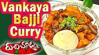 Vankaya Bajji Curry Recipe || Krishna Pushkaralu Special Ruchi Chudu || Vanitha TV