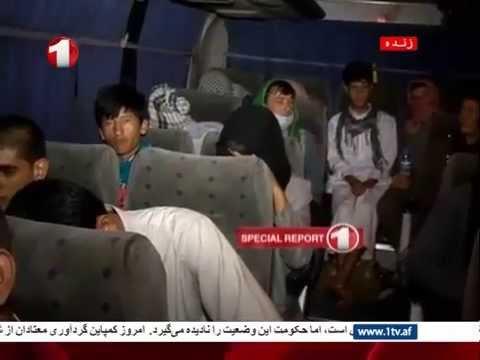 Afghanistan Dari News 24.08.2015 خبرهای افغانستان
