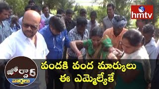 Pithapuram MLA Varma Helps Accident Victims | Gollaprolu | Jordar News  | hmtv News