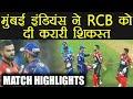 IPL 2018 MI vs RCB: Mumbai Indians beat Bangalore by 46 runs, Match Highlight | वनइंडिया हिंदी MP3