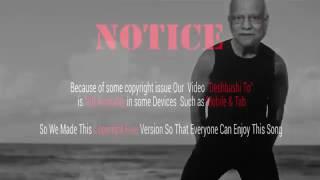 Desbashito bangla parody song (vatman)