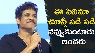 King Nagarjuna Speech @ Devadas Audio Launch | Nani, Rashmika, Aakanksha Singh