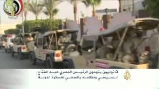 مصر: إحالة 187 مدنيا إلى المحكمة العسكرية