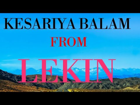 Kesariya Balam | Lekin Full Video Song | Covered By Tanaya Ganguly