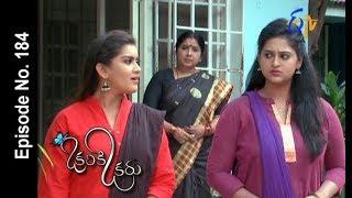 Okariki Okaru | 9th December 2017  | Full Episode No 184 | ETV Telugu