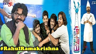 Actor Rahul Ramakrishna Exclusive Interview On Husharu Movie