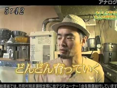 ぴよたま@蔵王温泉音茶屋