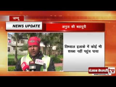 World Record Motorcycle ride to Tithwal (or Teetwal), Jammu & Kashmir , India by Anuj Pal Goswami