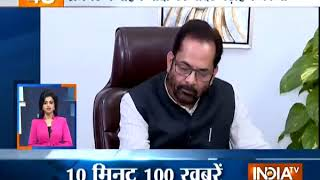 News 100 | 19th March, 2018