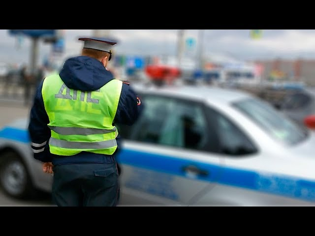 Как хитрые водители уходят от наказания ДПС