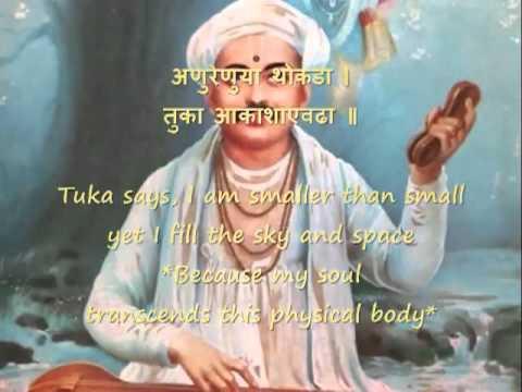 YouTube   Anu renu ya thokada   Sant Tukaram abhang with meaning...