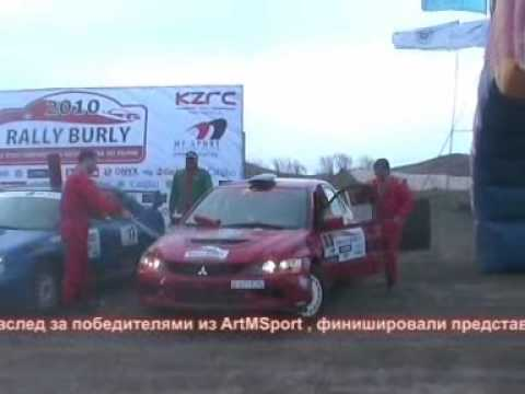 BORLY RALLY RACE.wmv Video