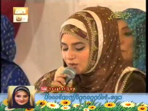 4 Hooria Faheem Qadri 24 video