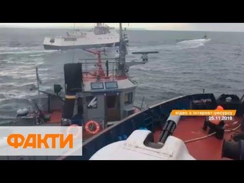 Командир буксира Яны Капу отказался давать показания ФСБ