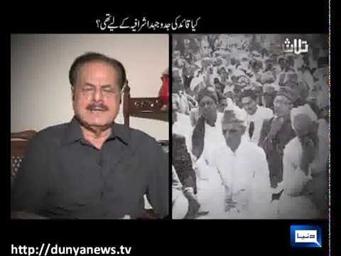 Dunya News - Talash - 19-05-2013