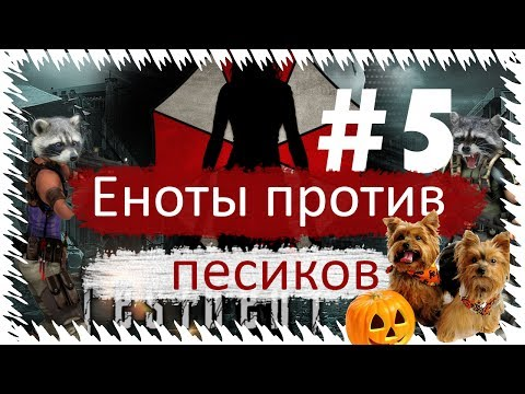 Resident Evil 5 - Еноты против песиков (Кооперативные побегушки №5)