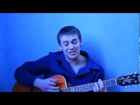 Олег Хожай - Соблюдает дня режим Джим (cover)