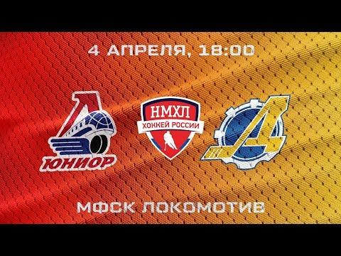 Кубок Регионов'18: «Локо-Юниор» - «Дизелист». Третий матч