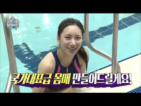 [My Little Television] 마이리틀텔레비전 - Ye jung hwa's swimsuit appearance is perfect 20150509