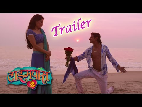 timepass 2 full marathi movie download free