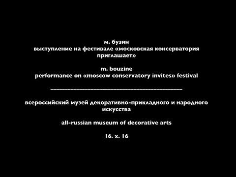 Алькан, Шарль Валантен - Сонатина