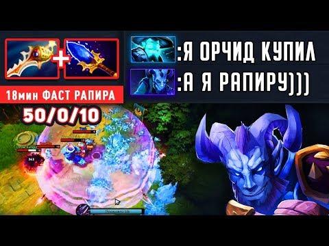 50/0 ЭПИК!!! ФАСТ РАПИРА НА РИКИ, ВРАГИ В УЖАСЕ 😱