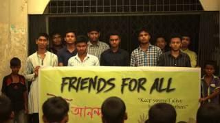 Eid Anondo-A Documentary Film