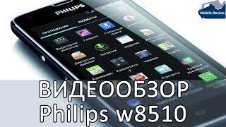 Видеообзор Philips Xenium W8510