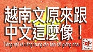 Super series [Vietnamese original is like Chinese! 】Basic Vietnamese - practical words