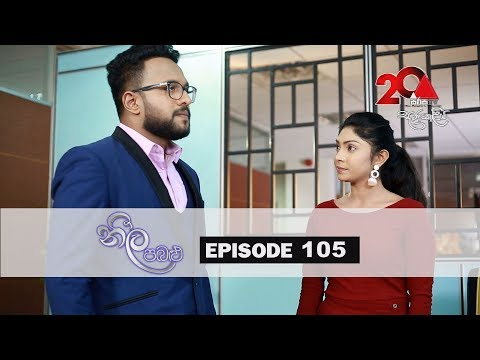 Neela Pabalu | Episode 105 | 02nd October 2018 | Sirasa TV