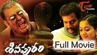 Hero - Sivapuram - Full Length Telugu Movie - Prithviraj - Kavya Madhavan