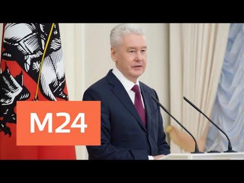 Собянин выступил в Мосгордуме с докладом о результатах деятельности правительства Москвы - Москва 24