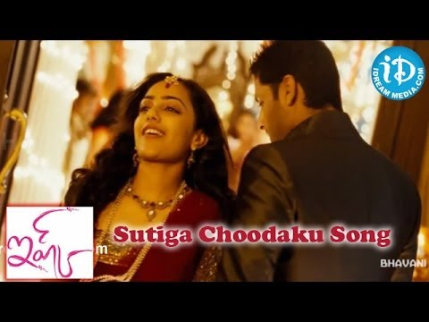 Sutiga Choodaku Song - Ishq Movie Songs - Nitin - Nithya Menon...