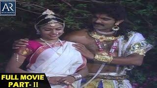 Mynavathi Telugu Full Movie | Part 2/2 | Telangana Folk Songs | AR Entertainments