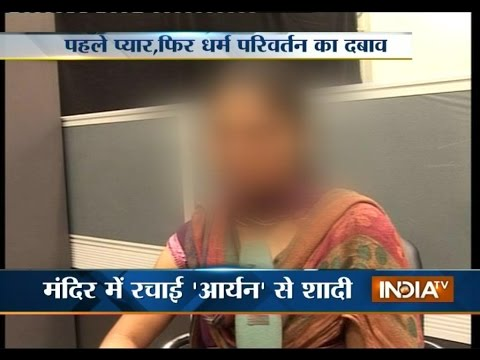 Love Jihad: Two new cases reported from UP