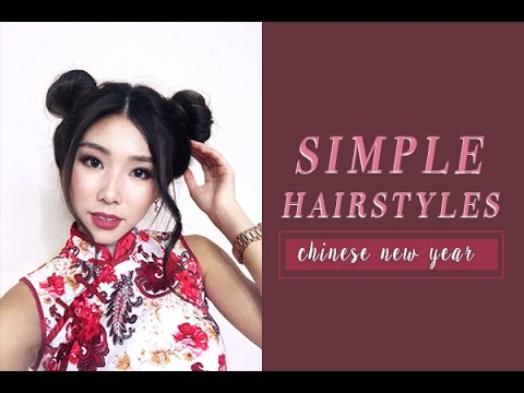 3 EASY HAIRSTYLES FOR CNY - YouTube