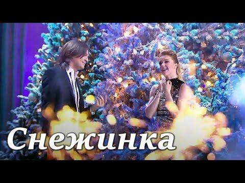 Дайкири - Снежинка
