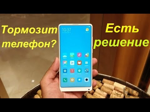 Как разогнать процессор на Android / СТАЛ РАБОТАТЬ 2 РАЗА БЫСТРЕЕ