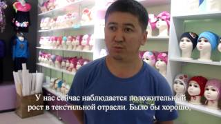 Одежда оптом из Киргизии (Кыргызстана). Детская одежда оптом от производителя. Отзыв о Qoovee