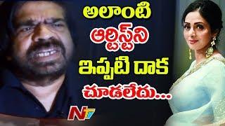 T. Rajendar Deep Condolences to Legendary Actress Sridevi