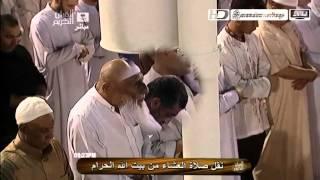 EMOTIONAL : Makkah isha salah by Sheikh Talib