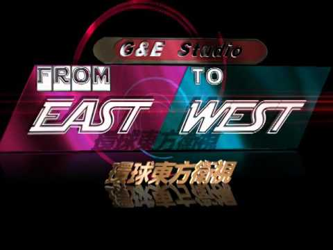 east west oil prices 12 20 14