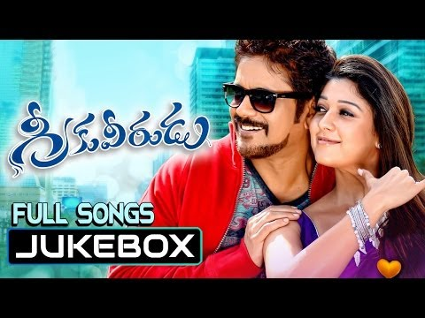 Greeku Veerudu Movie Full Songs | Jukebox | Nagarjuna, Nayantara, Meera Chopra video