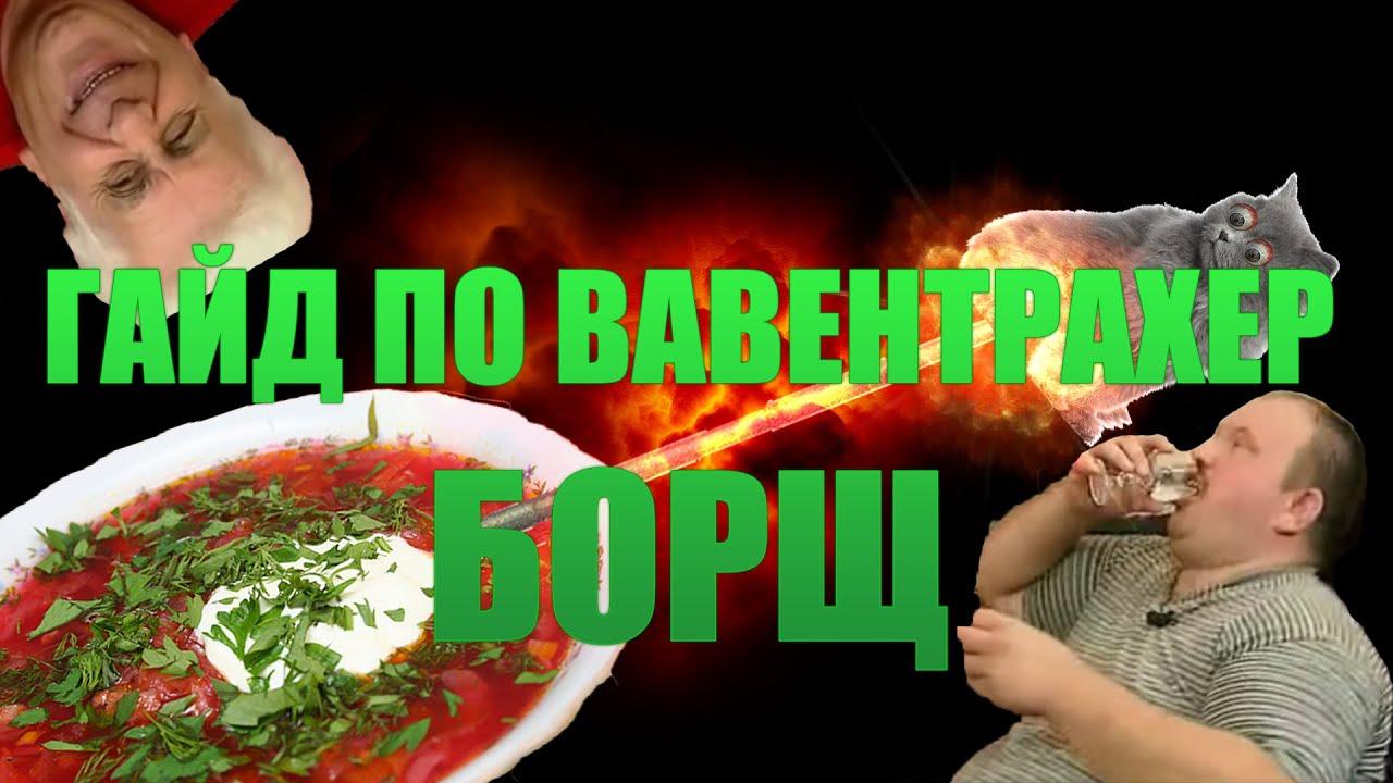 гайд по a: