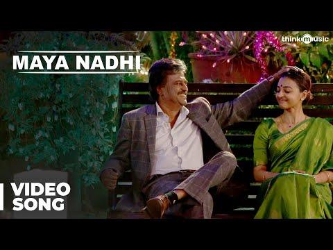 Kabali Songs   Maya Nadhi Video Song   Rajinikanth, Radhika Apte   Pa Ranjith   Santhosh Narayanan