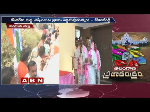 KCR copied Congress manifesto says,congress leader Komatireddy Venkat Reddy