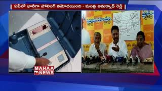 TDP Is Going To Form Government In Andhra - Minister Amarnath Reddy || MAHAA NEWS