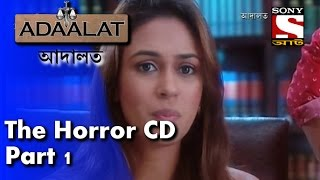 Adaalat - আদালত (Bengali) - The Horror CD - 11th June, 2015