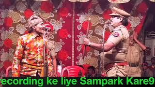 आजाद हिंद संगीत पार्टी  खगसिया मऊ सीतापुर की नौटंकी टेलर प्रस्तुत